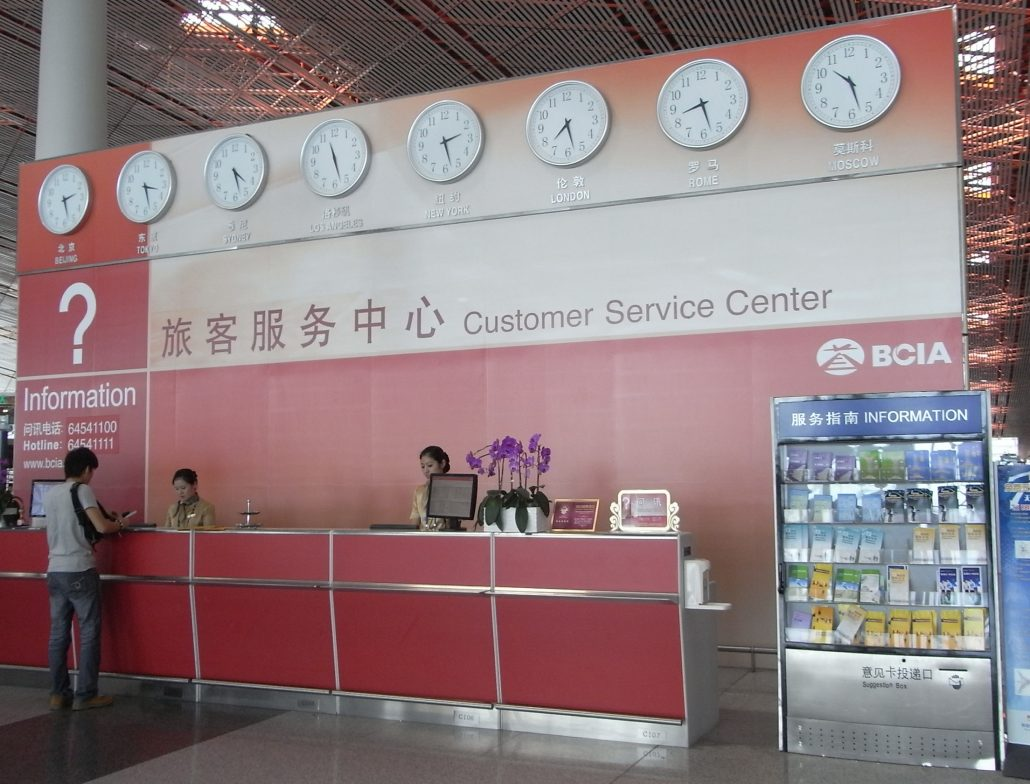 customer service desk international